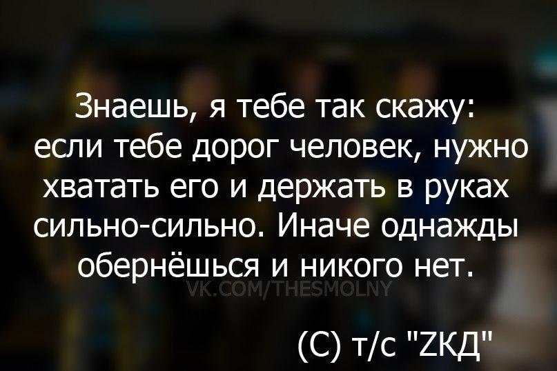 Маргарита Аверьянова | Москва