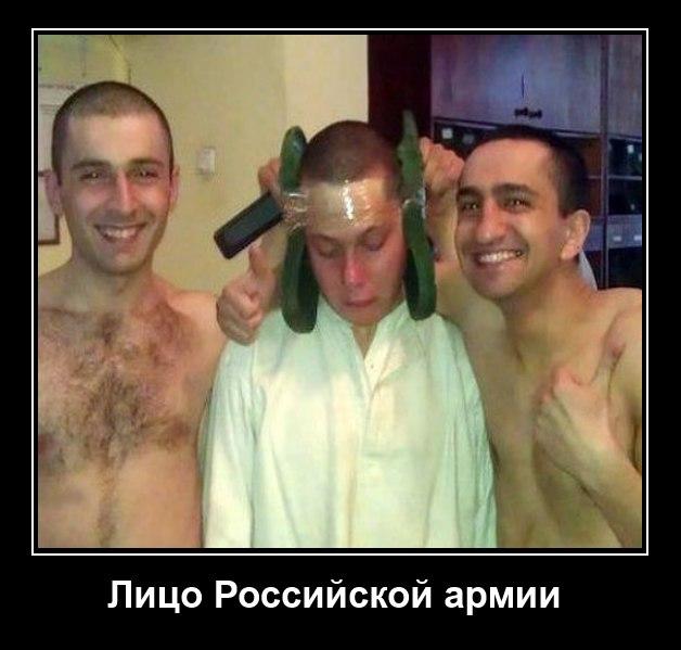 """Медведев пообещал защищать соотечественников в любой точке мира, """"как это было в Южной Осетии и Крыму"""" - Цензор.НЕТ 9374"""