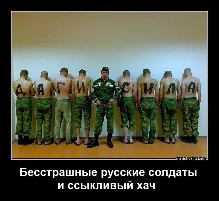 """Медведев пообещал защищать соотечественников в любой точке мира, """"как это было в Южной Осетии и Крыму"""" - Цензор.НЕТ 9079"""
