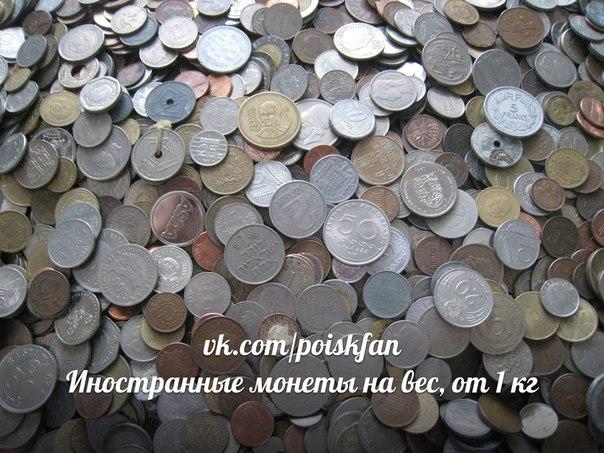 Иностранные монеты купить на вес монета шагающая свобода серебро