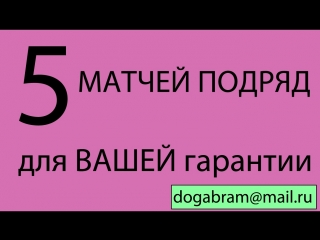 всё на почту dogabram@mail.ru !