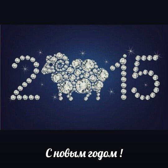 Подарки а новый год овцы