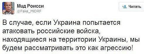 """НАТО хочет конструктивных отношений с РФ, но она должна вести себя в """"рамках"""", - Столтенберг - Цензор.НЕТ 9577"""