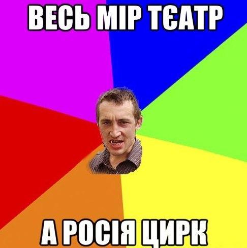 """Следком РФ нашел """"развратные действия"""" в танце оренбургских """"пчелок"""" - Цензор.НЕТ 1770"""