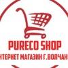 Pureco-интернет магазин г.Волчанск