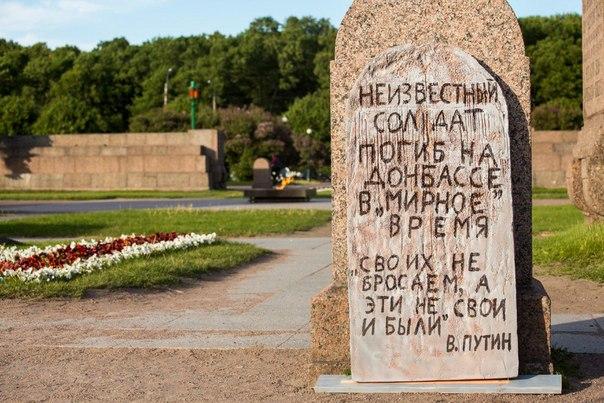 Харьковский суд продлил арест антимайдановца Топаза до 13 августа - Цензор.НЕТ 9011