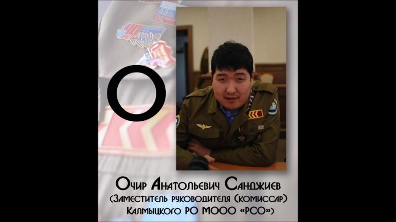 9 задание Саратов (алфавит)