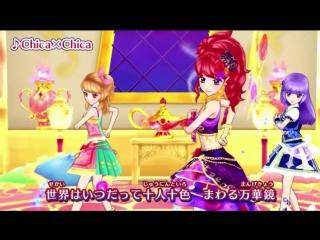 Aikatsu ! Айкацу ! 3D Juri, Akari, Sumire - Chica - Chika