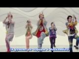 Shinee-replay