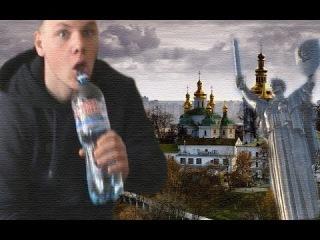 Week vlogs : поездка в киев.