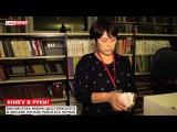 Департамент культуры составил рейтинг популярных у москвичей книг