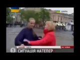 Новости украины сегодня   ФАШИСТЫ ВОН ИЗ ОДЕССЫ   последние новости украины  новости дня сегодня