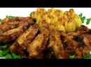 Запеченное мясо Книжка и картофель Нарядный Праздничное горячее блюдо