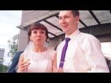 Видеоотзыв - Евгений и Марианна /05.06.2015/