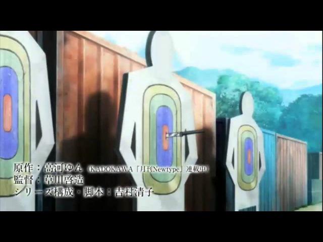 трейлер аниме «Загадка Дьявола»