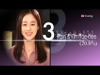 Showbiz Korea-TOP 5 Звёзд, чьи новости о браке вы хотели бы услышать.