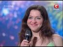 Дура с юмором на Минуте Славы. Нина Зубко. Украина.