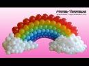 Balloon Rainbow Decoration Birthday Ballon Regenbogen Dekoration Geburtstag