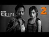 Прохождение The Last of Us: Left Behind (Оставшиеся позади) — Часть 2: Торговый центр
