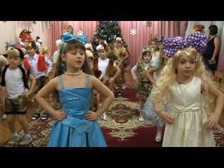 Новогодний утренник в детсаду №47, старшая группа №11. Белгород - 25 декабря 2013 г.