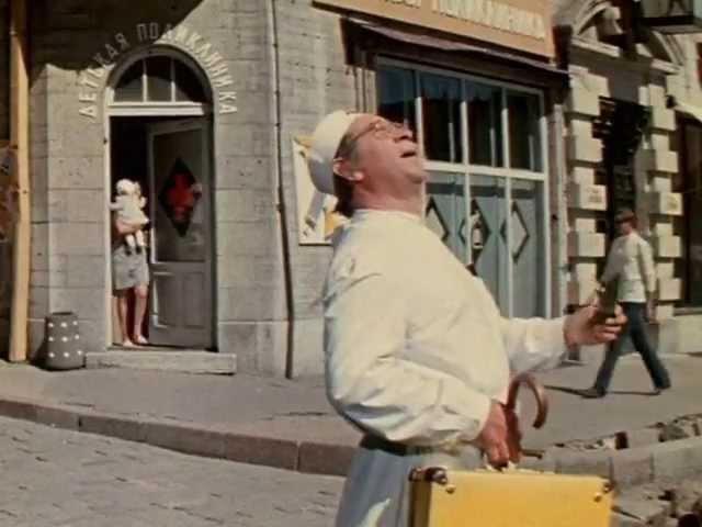 Приключения желтого чемоданчика (1970) Полная версия