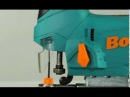 Лобзик электрический BPS 710U QL