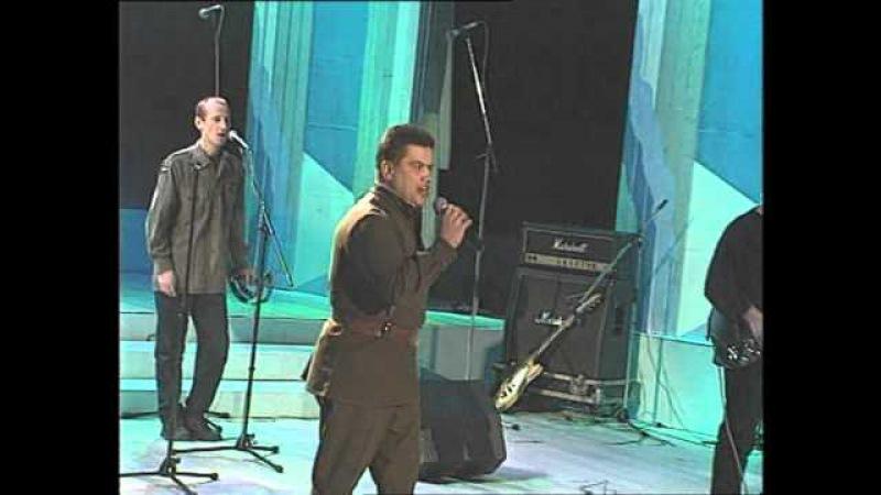 ЛЮБЭ Ша концерт КОМБАТ 1996
