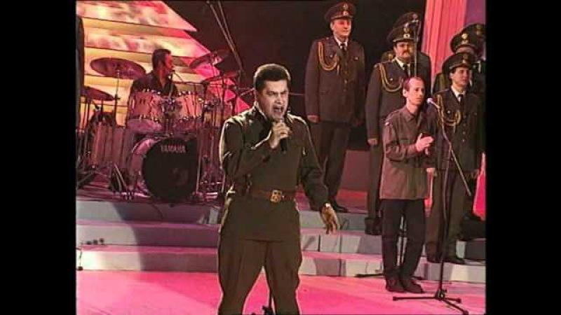 Комбат - Любэ группа песня 90-х