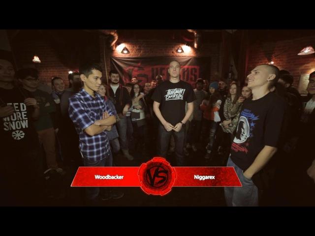 VERSUS: FRESH BLOOD (Woodbacker VS Niggarex) Первый Отборочный Баттл