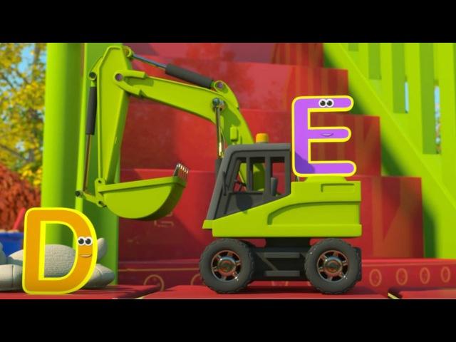 Мультфильм про машинки и паровозики Макс и английский алфавит