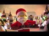 LEGO CITY - Хей! Хей! Хей! C Новым Годом!