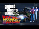 GTA 5 - Back to the Future Rockstar Editor
