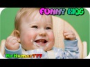 Видео для детей. ПРИКОЛЫ С ДЕТЬМИ Смешные дети Funny kids Funny Kids Videos 5