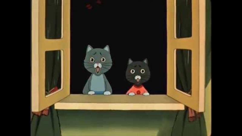 Тетя, тетя кошка, выгляни в окошко