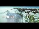 Зимний Ай-Петри. Крым.