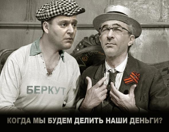 Губернатор Балута попросил Турчинова распустить Харьковский облсовет - Цензор.НЕТ 4677