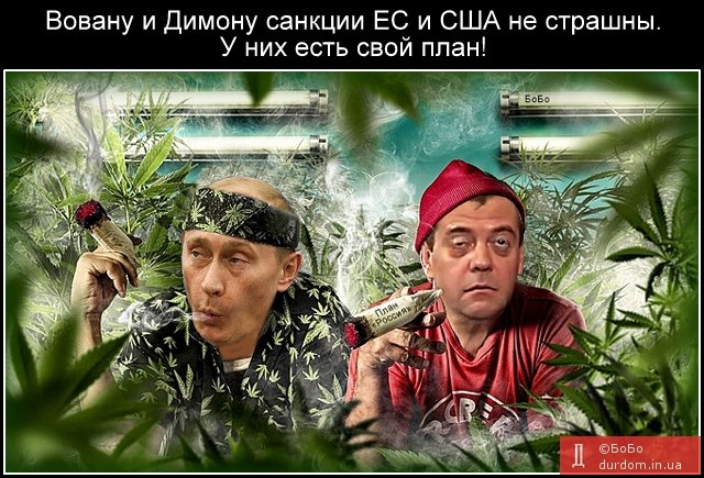 Антикризисный план обойдется бюджету РФ в 750 млрд рублей, - Улюкаев - Цензор.НЕТ 4822