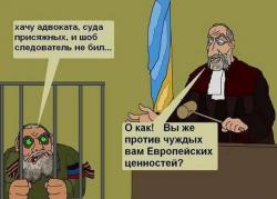 """Соратники Шуфрича  назвали его избиение """"грязным и антидемократическим"""" - Цензор.НЕТ 301"""