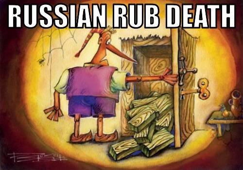 В Кремле объяснили, почему Путин не прогнозирует будущий курс рубля - Цензор.НЕТ 3336