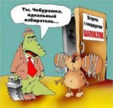 Главный вызов для Украины в 2016 году - это смена политического класса, - Пайетт - Цензор.НЕТ 9119