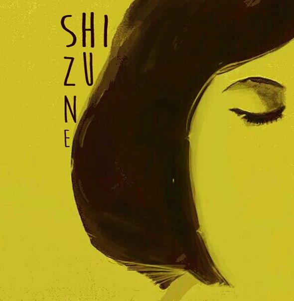 Shizune - Le Voyageur Imprudent (2015)