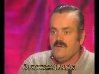 РЕАЛЬНЫЙ ПЕРЕВОД (мужик рассказывает про то как он потерял сковородки) ИСПАНЕЦ-ХОХОТУН