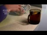 Как приготовить вкусный и полезный чай?