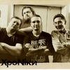 Рок-группа Хроники (Конаково)