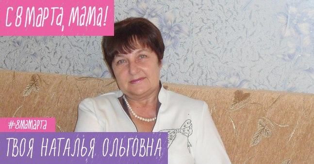 Natalya Udachkina - photo №15