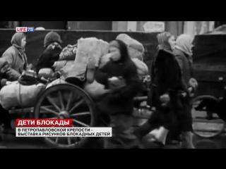 """""""Рисуют мальчики войну"""" - выставка в Петропавловской крепости"""