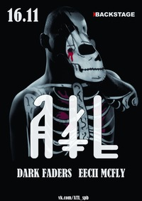 ATL / 16.11 @ Backstage