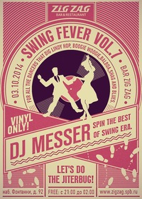 SWING FEVER Vol.7