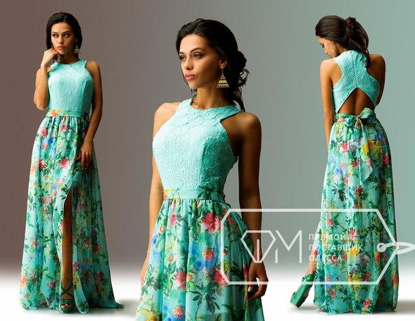 Длинные летнее платье