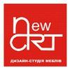 Меблі на Замовлення Тернопіль | New Art